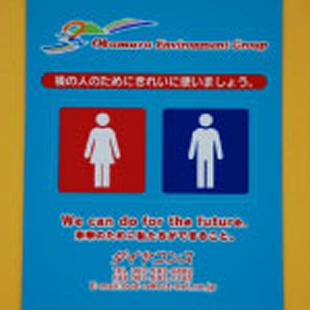 仮設トイレのイメージ